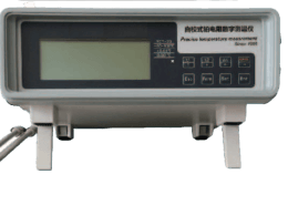 ZTC100 Temperature Calibrator